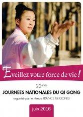 Journées nationales de Qi Gong 2016